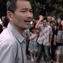 TIFF Review: Old Stone