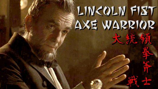 lincoln-kung-fu