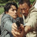 TIFF Review: John Woo's Manhunt