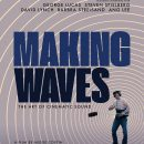 Midge Costin talks Making Waves: The Art of Cinematic Sound