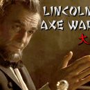 Cool Mashup: Kung Fu Abraham Lincoln