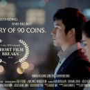 Cool Short: The Story of 90 Coins