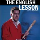 Short Film Review: The English Lesson