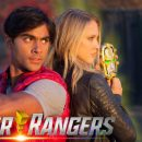 Cool Power Rangers Short: Dino Mega Charge