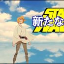 "Cool Short: Star Wars Anime – Season 1: Episode 1 ""Only Hope"""
