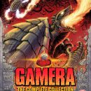Gamera: The Complete Collection is heading our way