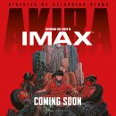 Akira is coming back to UK and Irish cinemas in remastered 4K on IMAX screens
