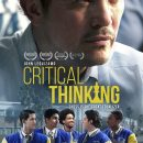 Critical Thinking – Watch the trailer for John Leguizamo's directorial debut