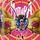 Mothra lives one more in the new Masters of Cinema Series Blu-ray