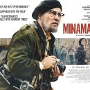Johnny Depp is war photographer W. Eugene Smith in the Minamata trailer