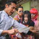 Ex Yakuzas war over the best Ramen shop in Tokyo in the trailer for Tokyo Dragon Chef