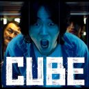 Cube – Watch the trailer for the Japanese remake