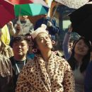 Watch the trailer for Cathy Yan's Dead Pigs