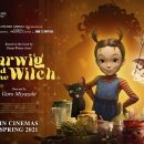 Studio Ghibli's Earwig and the Witch gets a new trailer and a UK release date