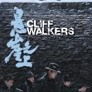 Zhang Yimou's Cliff Walkers gets a trailer