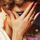 The Eyes Of Tammy Faye gets a new poster