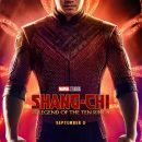 Marvel Studios' Shang-Chi and The Legend of the Ten Rings gets a new trailer