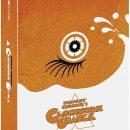 Stanley Kubrick's A Clockwork Orange 4K Ultimate Collectors Edition is heading our way