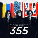 Watch Jessica Chastain, Penélope Cruz, Bingbing Fan, Diane Kruger and Lupita Nyong'o in The 355 trailer