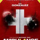 Watch Jake Gyllenhaal and Yahya Abdul-Mateen II in the trailer for Michael Bay's Ambulance